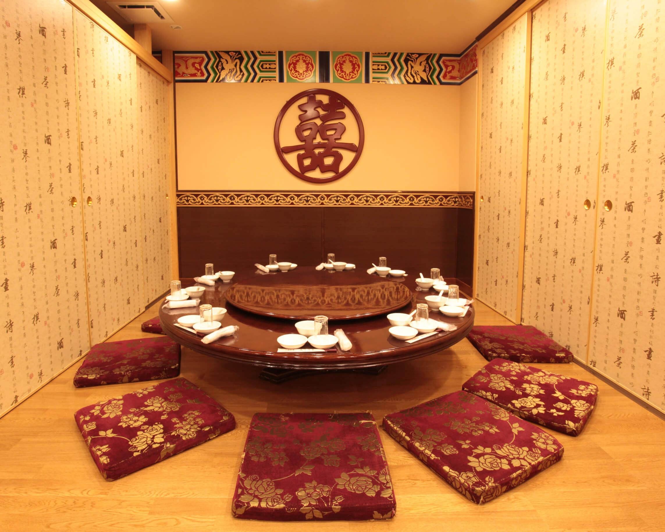 中国料理 品珍酒家 大和店